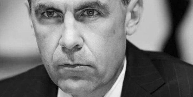 Bank of England: tassi di interesse protagonisti, occhio alla sterlina