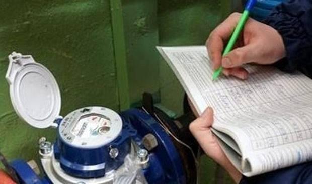 Da Gruppo Amag: Amag Reti Iriche ha spedito le cartoline di autolettura agli utenti acqua del Comune di Alessandria
