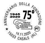 Da Poste Italiane: disponibile l'annullo dedicato al 75° anniversario del Circolo Numismatico Casalese