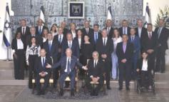 """Il nuovo capo del governo d'Israele: """"Siamo nell'era del Terzo Tempio"""""""